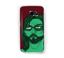 Emerald Samsung Galaxy Case/Skin
