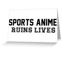 SPORTS ANIME RUINS LIVES Greeting Card