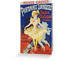 Jules Cheret - French Poster For Early Motion Picture Pantommes Lumineuses. Dancer painting: dance, ballet, dancing woman, ballerina, tutu, femine, women, dancer, disco, dancers, girls Greeting Card
