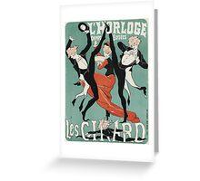 Jules Cheret - L Horloge Les Girard. Dancer painting: dance, ballet, dancing woman, ballerina, tutu, femine, women, dancer, disco, dancers, girls Greeting Card