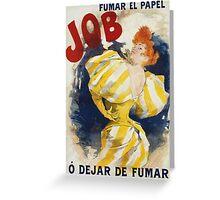 Jules Cheret - O  Dejar De Fumar Cigar Advertisement Poster. Dancer painting: dance, ballet, dancing woman, ballerina, tutu, femine, women, dancer, disco, dancers, girls Greeting Card