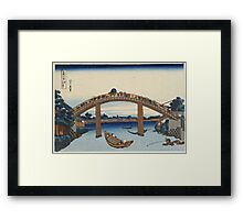 Katsushika Hokusai - Under Mannen Bridge at Fukagawa. River landscape: trees, river, fishermen, bridge,  fuji,  boat, mountain, mount, sun and clouds, nautical panorama, tokyo Framed Print