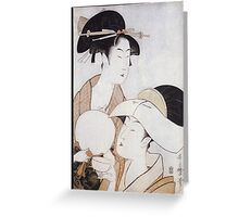 Kitagawa Utamaro - Bust Portrait Of Two Women, One Holding A Fan, The Other With A Head Cover Holding A Tea Cup. Woman portrait: sensual woman, geisha, female style, pretty women, femine, love Greeting Card