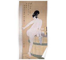 Kitagawa Utamaro - Bathing In Cold Water 1799. Woman portrait: sensual woman, geisha, female style, pretty women, femine, beautiful dress, cute, headdress, love, sexy lady, erotic pose Poster