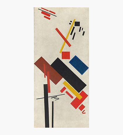 Kazimir Malevich - Stroyuschiysya Dom. Abstract painting: abstract art, geometric, expressionism, composition, lines, forms, creative fusion, spot, shape, illusion, fantasy future Photographic Print