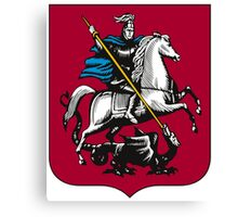 Coat of Arms of Moscow Canvas Print