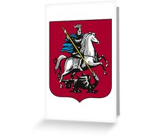Coat of Arms of Moscow Greeting Card