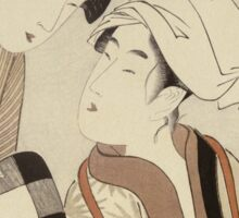 Kitagawa Utamaro - A Half-Length Portrait Of Two Women. Woman portrait: sensual woman, geisha, female style, traditional dress, femine, headdress,  hairstyle, courtesans, sexy lady, samurai Sticker