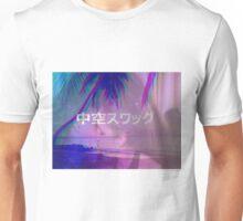 Hollow Swag Unisex T-Shirt