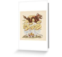 Prevailing Dragon Winds Greeting Card