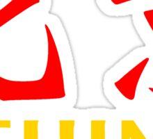 BEIJING-2 Sticker