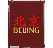 BEIJING-2 iPad Case/Skin
