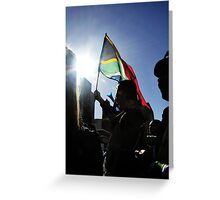 World Cup 2010: Vuvuzela Day Greeting Card