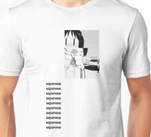 мрачна Unisex T-Shirt