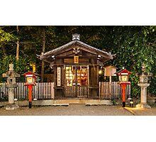 Kyoto Shrine (八坂神社) Photographic Print