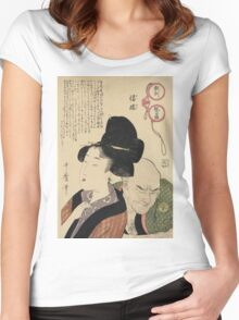 Kitagawa Utamaro - A Detestable Manner From A Parent's Moralizing Spectacles. Woman portrait: sensual woman, geisha, female style, femine, hairstyle, courtesans, sexy lady Women's Fitted Scoop T-Shirt