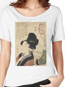 Kitagawa Utamaro - A Detestable Manner From A Parent's Moralizing Spectacles. Woman portrait: sensual woman, geisha, female style, femine, hairstyle, courtesans, sexy lady Women's Relaxed Fit T-Shirt