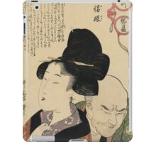 Kitagawa Utamaro - A Detestable Manner From A Parent's Moralizing Spectacles. Woman portrait: sensual woman, geisha, female style, femine, hairstyle, courtesans, sexy lady iPad Case/Skin