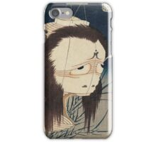 Katsushika Hokusai - The Lantern Ghost, Iwa. Lantern Ghost: Lantern ,  Ghost, male, specter, apparition, masculine, Iwa, smile, manly,  japanese Lantern, mustache iPhone Case/Skin