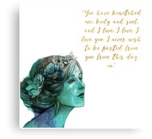 Pride and Prejudice Quote Metal Print