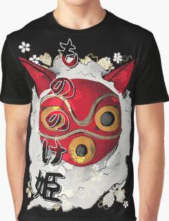 San Graphic T-Shirt
