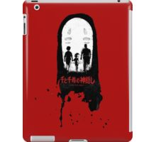 Spirited Away | Sen To Chihiro No Kamikakushi iPad Case/Skin