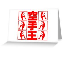 KK Kicks Jap Typeface RED Greeting Card