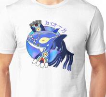 Primal Kyogre Unisex T-Shirt