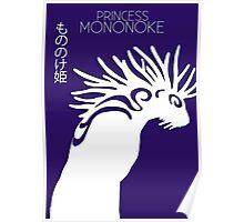 Princess Mononoke Minimalist Movie Poster Poster