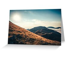 Mountains in the background XXIII Greeting Card