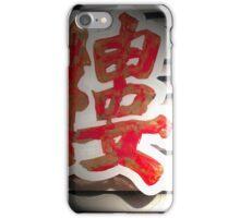 Chinese Restaurant iPhone Case/Skin