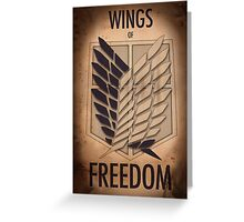 Attack on Titan Wings of Freedom Propaganda Poster  Greeting Card