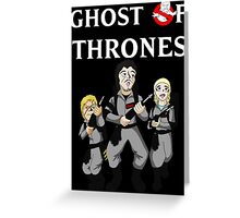 Ghost of Thrones Greeting Card