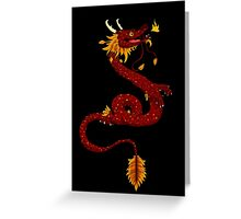 Noodle the Dragon Greeting Card