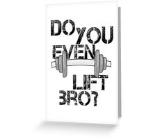 Do You Even Lift Bro? Greeting Card
