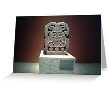 ©MS Museo De Antropología E Historia XIIA Greeting Card