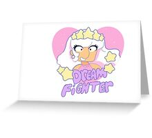 I love Dream Fighter! Colored Greeting Card