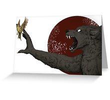'Reach'- Onyx Art Studios Greeting Card