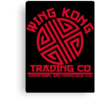 Wing Kong  Canvas Print