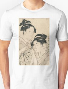 Kitagawa Utamaro - Osen Of Kagiya And Ohisa Of Takashima. Woman portrait: sensual woman, geisha, female style, pretty women, femine,  eastern, beautiful dress, headdress, silk, sexy lady,  mirror Unisex T-Shirt