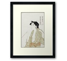 Kitagawa Utamaro - Portrait Of A Woman Smoking. Woman portrait: sensual woman, geisha, female style, pretty women, femine,  eastern, beautiful dress, headdress, silk, sexy lady,  mirror Framed Print