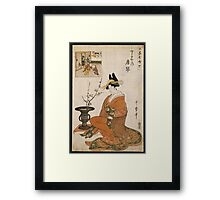 Kitagawa Utamaro - The Courtesan Karakoto Of The Chojiya Seated By An Arrangement Of Plum Flowers. Woman portrait: sensual geisha, female style, pretty women, femine,  eastern, beautiful dress, silk Framed Print