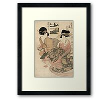 Kitagawa Utamaro - The Courtesan Tsukasa Of  Giya. Woman portrait: sensual woman, geisha, female style, pretty women, femine,  eastern, beautiful dress, headdress, silk, sexy lady,  mirror Framed Print