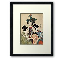 Kitagawa Utamaro - Three Young Men Or Women. Woman portrait: sensual woman, geisha, female style, pretty women, femine,  eastern, beautiful dress, headdress, silk, sexy lady,  mirror Framed Print