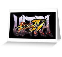 ultra street fighter logo Greeting Card