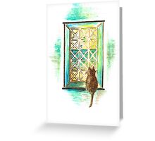 Curiosity  Cat Greeting Card