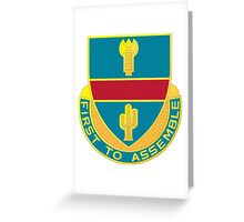 162nd Infantry Regiment Greeting Card