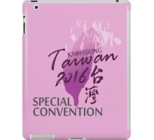 Taiwan Special Convention 2016 iPad Case/Skin