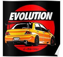 LANCER EVOLUTION VIII Poster
