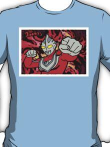 Ultraman! T-Shirt